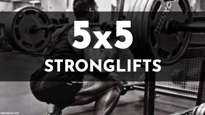 5x5 program snage